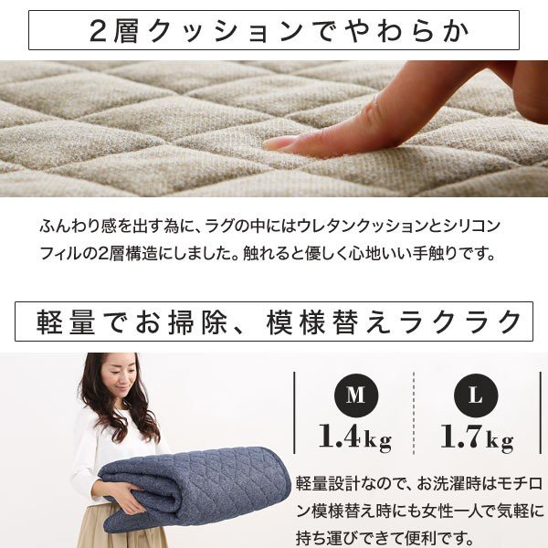 ラグマット ラグ おしゃれ キルティング 洗える L 190×240cm ウォッシャブル センター 絨毯 ダイニング 長方形|low-ya|06