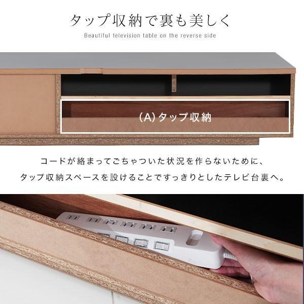 テレビ台 ローボード 完成品 200cm おしゃれ 収納 国産 日本製 シンプル テレビラック ロウヤ LOWYA|low-ya|12