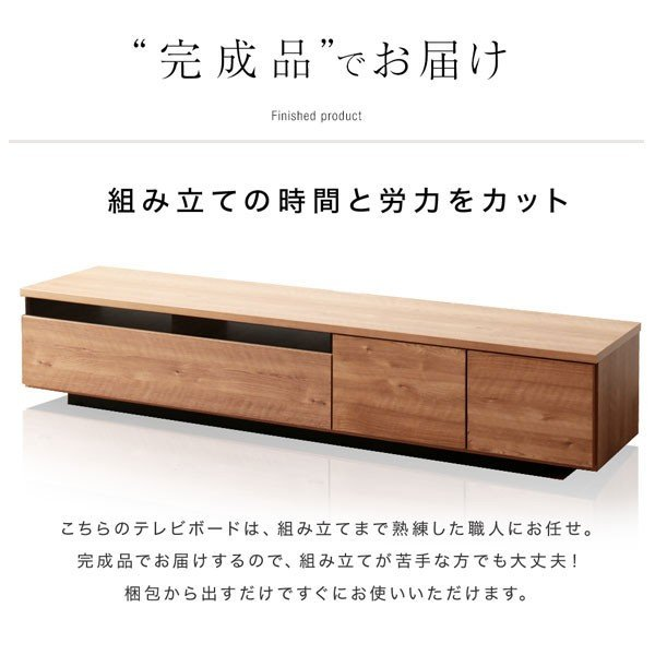 テレビ台 ローボード 完成品 200cm おしゃれ 収納 国産 日本製 シンプル テレビラック ロウヤ LOWYA|low-ya|15