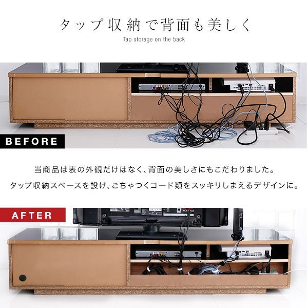 テレビ台 ローボード 完成品 200cm おしゃれ 収納 国産 日本製 シンプル テレビラック ロウヤ LOWYA|low-ya|16
