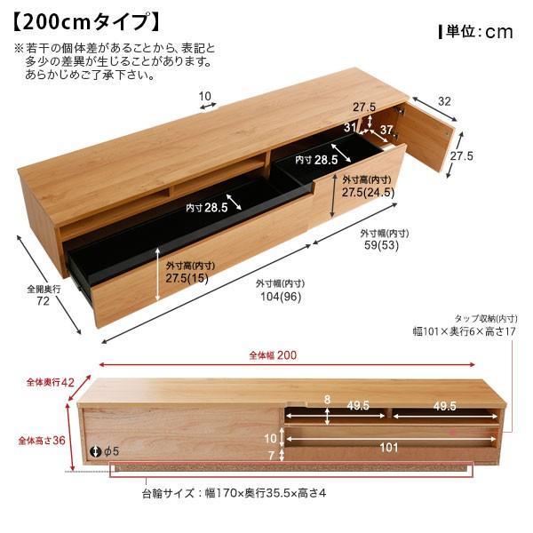 テレビ台 ローボード 完成品 200cm おしゃれ 収納 国産 日本製 シンプル テレビラック ロウヤ LOWYA|low-ya|06