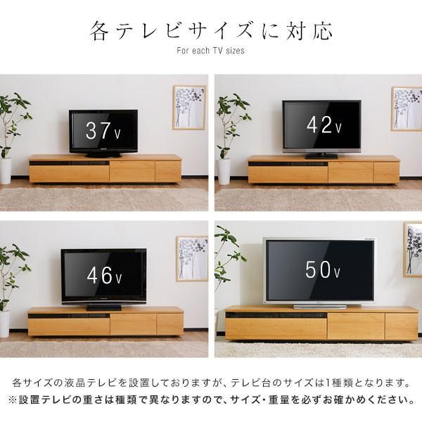 テレビ台 ローボード 完成品 200cm おしゃれ 収納 国産 日本製 シンプル テレビラック ロウヤ LOWYA|low-ya|08