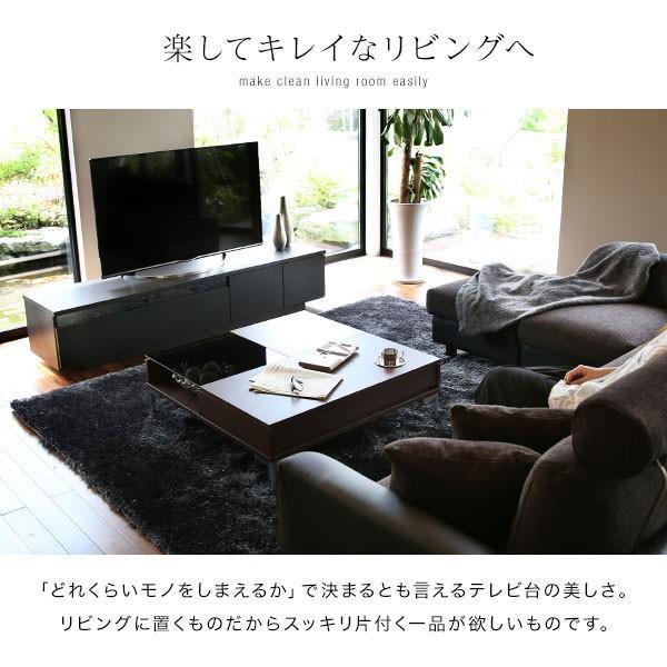 テレビ台 ローボード 完成品 200cm おしゃれ 収納 国産 日本製 シンプル テレビラック ロウヤ LOWYA|low-ya|09