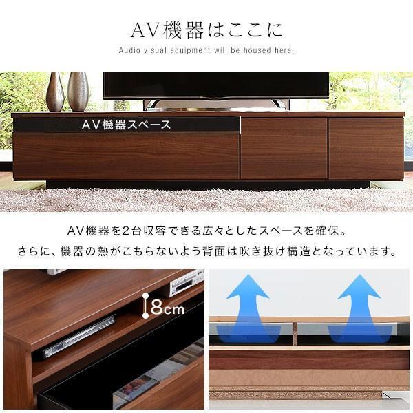 テレビ台 ローボード 完成品 200cm おしゃれ 収納 国産 日本製 シンプル テレビラック ロウヤ LOWYA|low-ya|10