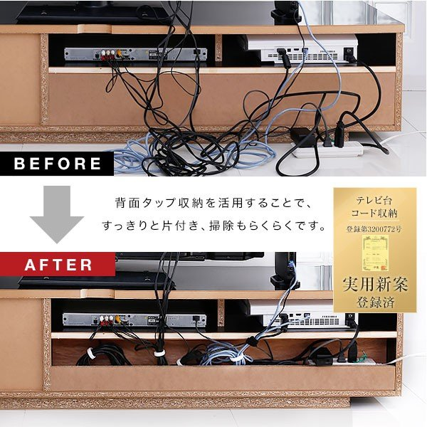 テレビ台 ローボード 完成品 140cm おしゃれ テレビラック TV台 収納 国産 日本製 シンプル ロウヤ LOWYA low-ya 12