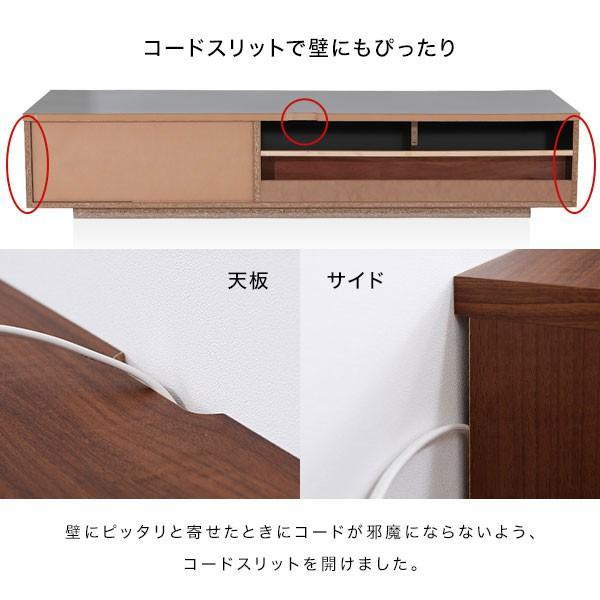 テレビ台 ローボード 完成品 140cm おしゃれ テレビラック TV台 収納 国産 日本製 シンプル ロウヤ LOWYA low-ya 13
