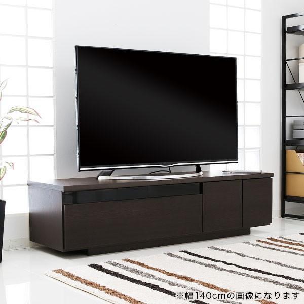 テレビ台 ローボード 完成品 140cm おしゃれ テレビラック TV台 収納 国産 日本製 シンプル ロウヤ LOWYA low-ya 19