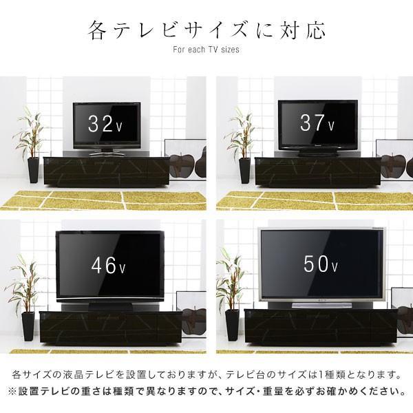 テレビ台 ローボード テレビラック TVボード TV台 収納 おしゃれ 国産 日本製 140cm シンプル 完成品 新生活 一人暮らし 家具|low-ya|07