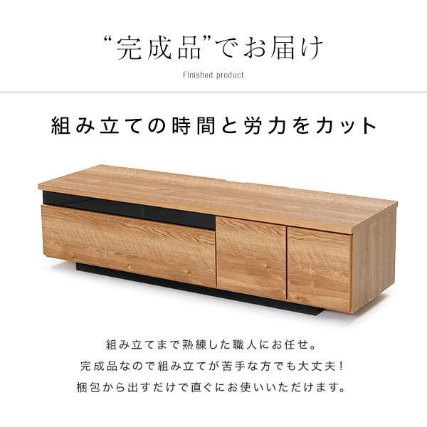 テレビ台 ローボード 完成品 140cm おしゃれ テレビラック TV台 収納 国産 日本製 シンプル ロウヤ LOWYA low-ya 08