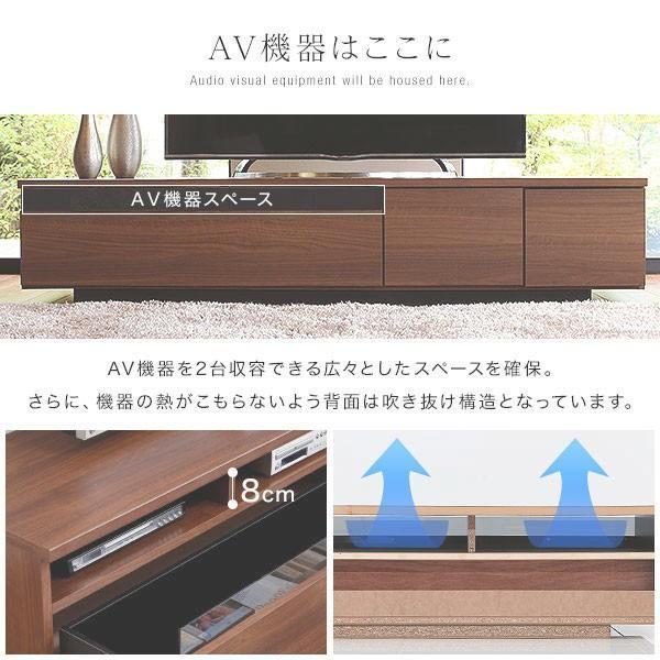 テレビ台 ローボード 完成品 140cm おしゃれ テレビラック TV台 収納 国産 日本製 シンプル ロウヤ LOWYA low-ya 09