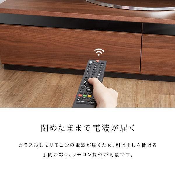 テレビ台 ローボード 完成品 140cm おしゃれ テレビラック TV台 収納 国産 日本製 シンプル ロウヤ LOWYA low-ya 10