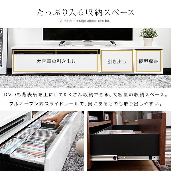 テレビ台 ローボード 完成品 180cm おしゃれ シンプル 収納 ラック 国産 日本製 リビング ロウヤ LOWYA 会員|low-ya|15