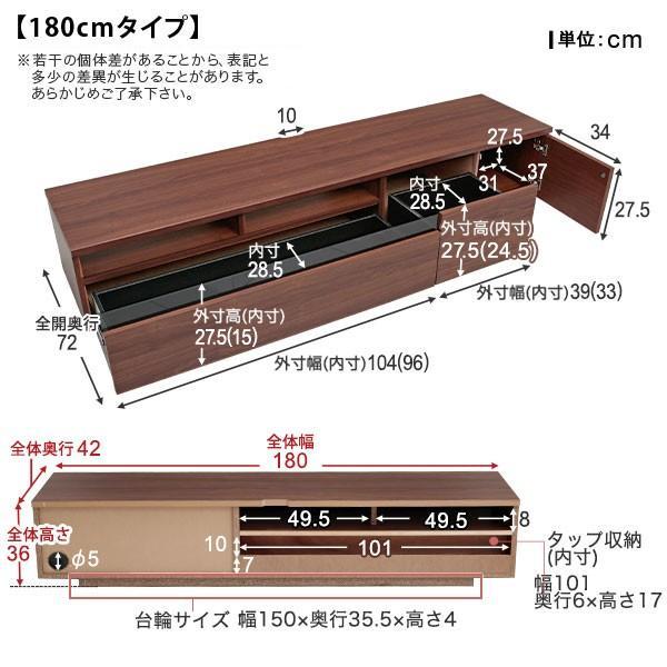 テレビ台 ローボード 完成品 180cm おしゃれ シンプル 収納 ラック 国産 日本製 リビング ロウヤ LOWYA 会員|low-ya|07
