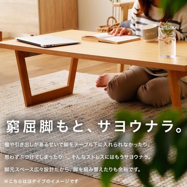 テーブル ローテーブル おしゃれ 木製 折りたたみ リビング センターテーブル ダイニング コーヒー 幅120x奥行60cm 北欧風 ロウヤ LOWYA low-ya 11