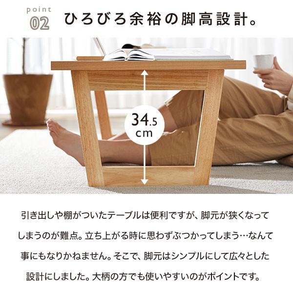 テーブル ローテーブル おしゃれ 木製 折りたたみ リビング センターテーブル ダイニング コーヒー 幅120x奥行60cm 北欧風 ロウヤ LOWYA low-ya 13