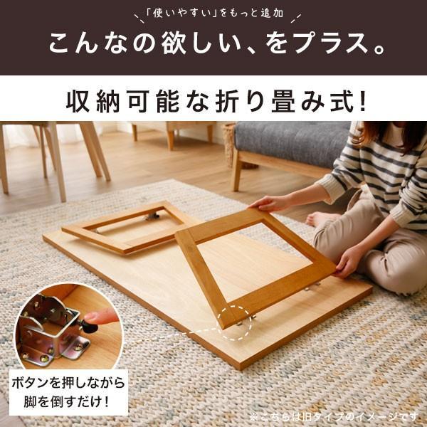 テーブル ローテーブル おしゃれ 木製 折りたたみ リビング センターテーブル ダイニング コーヒー 幅120x奥行60cm 北欧風 ロウヤ LOWYA low-ya 15
