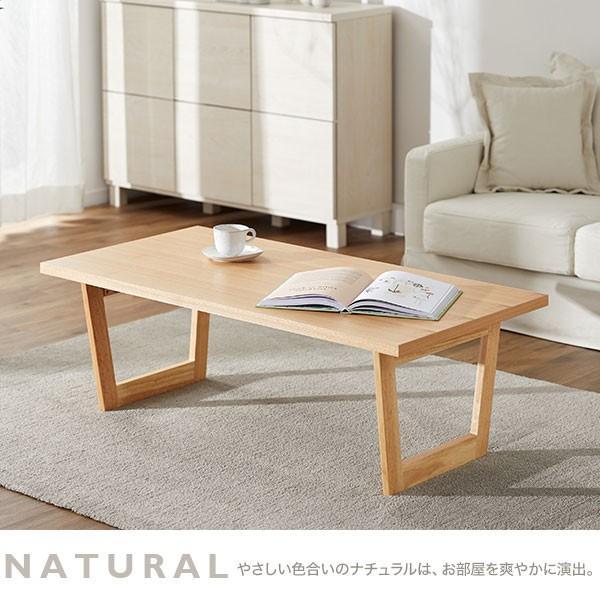 テーブル ローテーブル おしゃれ 木製 折りたたみ リビング センターテーブル ダイニング コーヒー 幅120x奥行60cm 北欧風 ロウヤ LOWYA low-ya 03