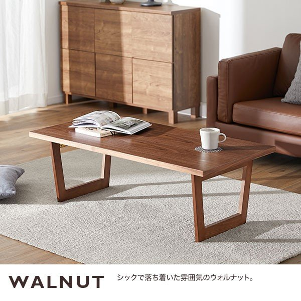 テーブル ローテーブル おしゃれ 木製 折りたたみ リビング センターテーブル ダイニング コーヒー 幅120x奥行60cm 北欧風 ロウヤ LOWYA low-ya 04