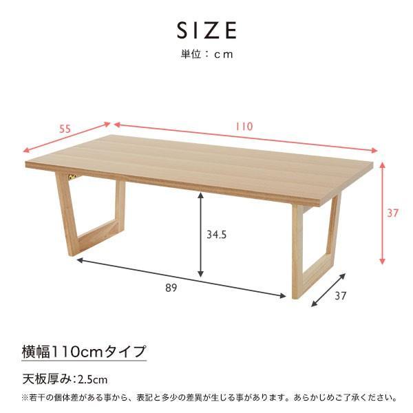 テーブル ローテーブル おしゃれ 木製 折りたたみ リビング センターテーブル ダイニング コーヒー 幅120x奥行60cm 北欧風 ロウヤ LOWYA low-ya 06