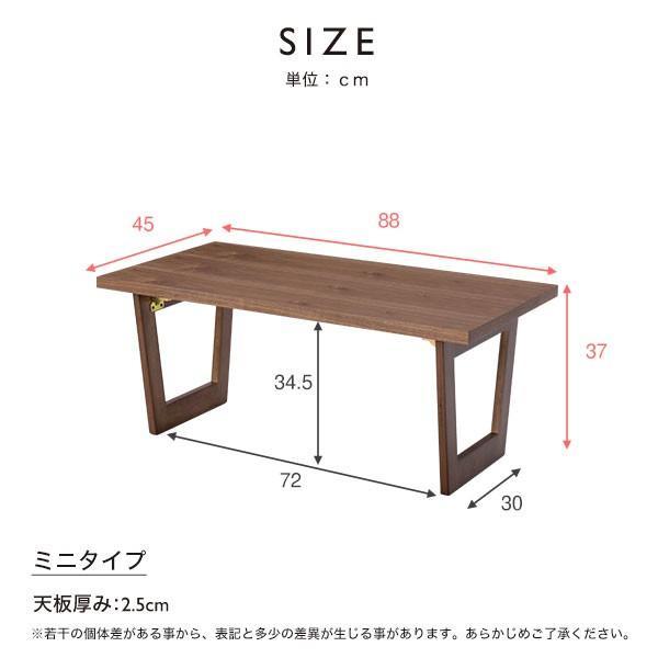 テーブル ローテーブル おしゃれ 木製 折りたたみ リビング センターテーブル ダイニング コーヒー 幅120x奥行60cm 北欧風 ロウヤ LOWYA low-ya 07