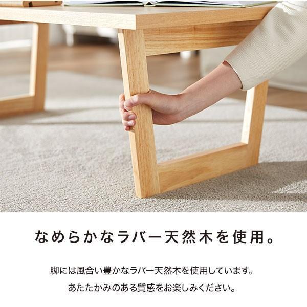 テーブル ローテーブル おしゃれ 木製 折りたたみ リビング センターテーブル ダイニング コーヒー 幅120x奥行60cm 北欧風 ロウヤ LOWYA low-ya 09