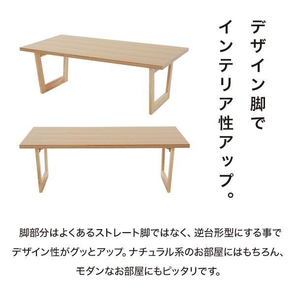 テーブル ローテーブル おしゃれ 木製 折りたたみ リビング センターテーブル ダイニング コーヒー 幅120x奥行60cm 北欧風 ロウヤ LOWYA low-ya 10