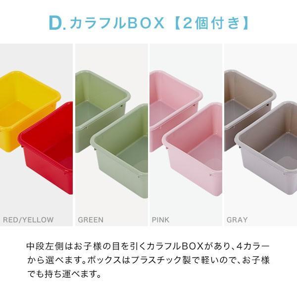 おもちゃ箱 収納 ラック ボックス トイ 子供 おしゃれ こども 木製 本棚 シェルフ おもちゃ ワイド ロウヤ LOWYA|low-ya|11