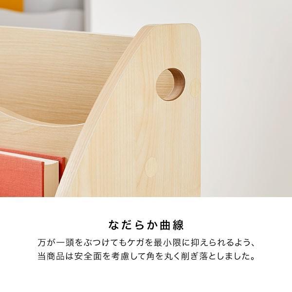 おもちゃ箱 収納 ラック ボックス トイ 子供 おしゃれ こども 木製 本棚 シェルフ おもちゃ ワイド ロウヤ LOWYA|low-ya|12