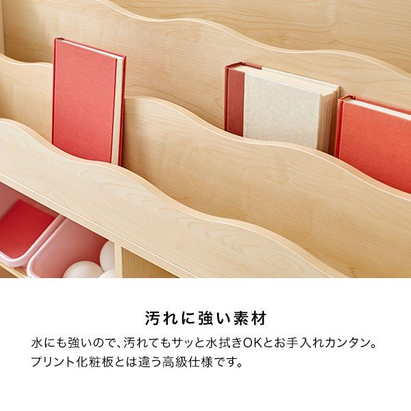 おもちゃ箱 絵本棚 収納 木製 ディスプレイ キッズ おしゃれ ラック ボックス トイ 子供 こども 本棚 シェルフ おもちゃ ワイド ロウヤ LOWYA low-ya 13