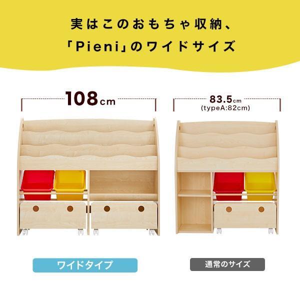 おもちゃ箱 収納 ラック ボックス トイ 子供 おしゃれ こども 木製 本棚 シェルフ おもちゃ ワイド 新生活 一人暮らし 家具|low-ya|05