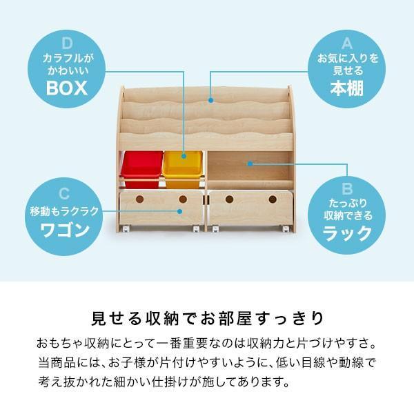 おもちゃ箱 収納 ラック ボックス トイ 子供 おしゃれ こども 木製 本棚 シェルフ おもちゃ ワイド ロウヤ LOWYA|low-ya|07