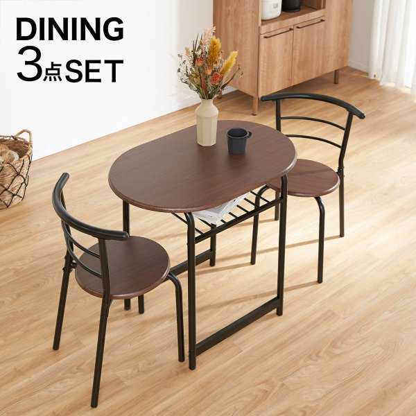 ダイニングテーブルセット 3点 2人用 チェア 食卓 おしゃれ カフェ スタイル ロウヤ LOWYA|low-ya|02