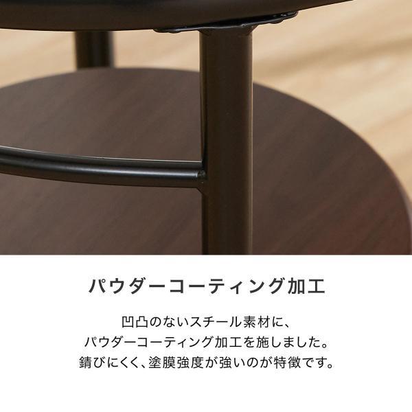 ダイニングテーブルセット 3点 2人用 チェア 食卓 おしゃれ カフェ スタイル ロウヤ LOWYA|low-ya|12