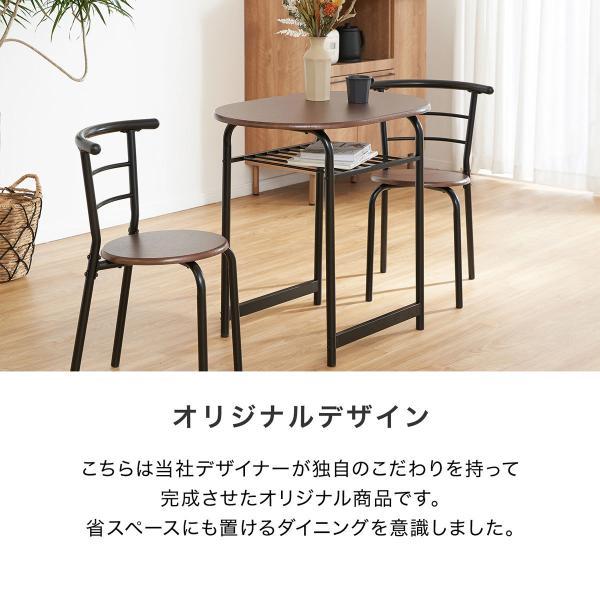 ダイニングテーブルセット 3点 2人用 チェア 食卓 おしゃれ カフェ スタイル ロウヤ LOWYA|low-ya|14