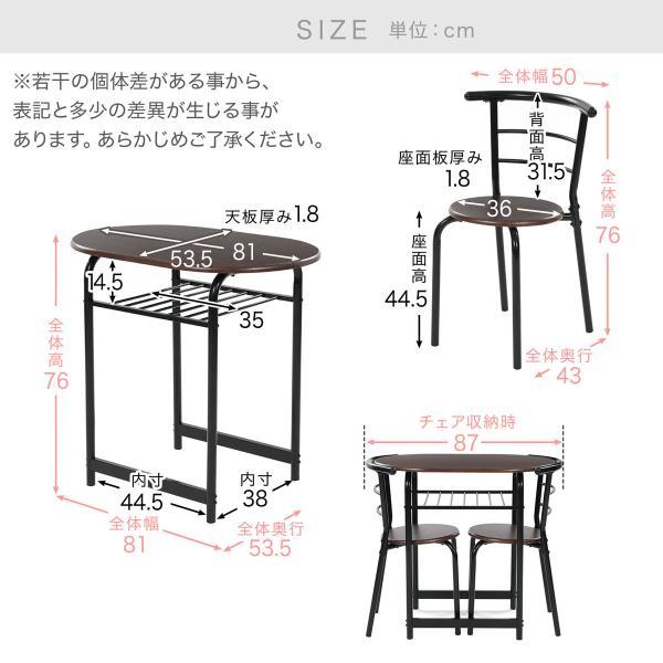 ダイニングテーブルセット 3点 2人用 チェア 食卓 おしゃれ カフェ スタイル ロウヤ LOWYA|low-ya|15