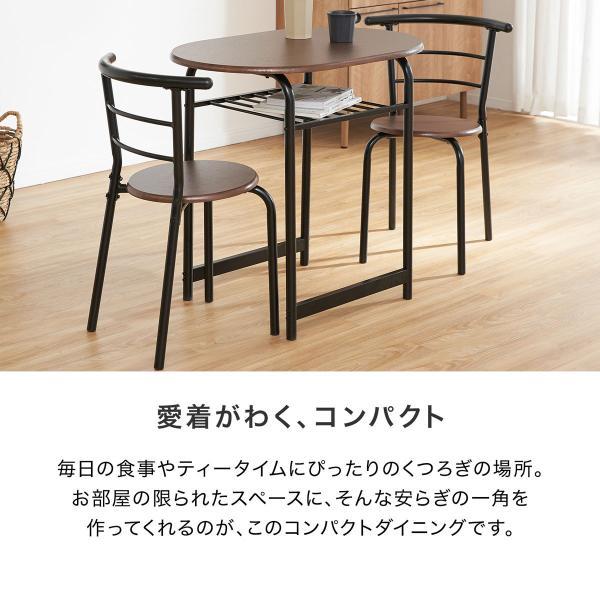ダイニングテーブルセット 3点 2人用 チェア 食卓 おしゃれ カフェ スタイル ロウヤ LOWYA|low-ya|04