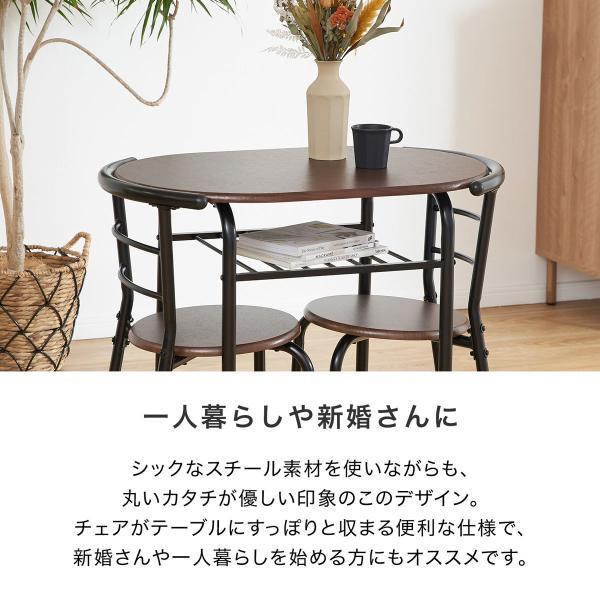 ダイニングテーブルセット 3点 2人用 チェア 食卓 おしゃれ カフェ スタイル ロウヤ LOWYA|low-ya|05