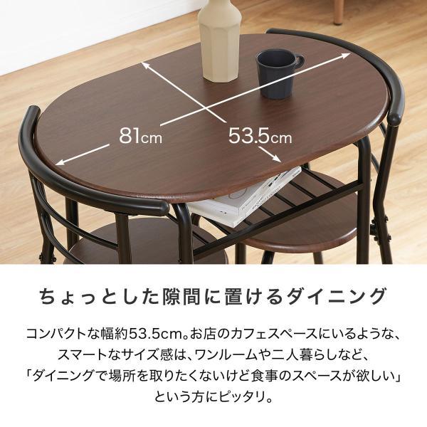 ダイニングテーブルセット 3点 2人用 チェア 食卓 おしゃれ カフェ スタイル ロウヤ LOWYA|low-ya|06