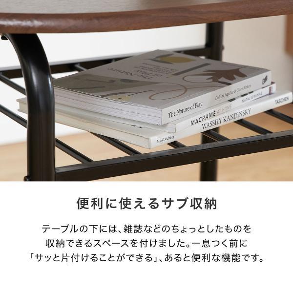 ダイニングテーブルセット 3点 2人用 チェア 食卓 おしゃれ カフェ スタイル ロウヤ LOWYA|low-ya|07