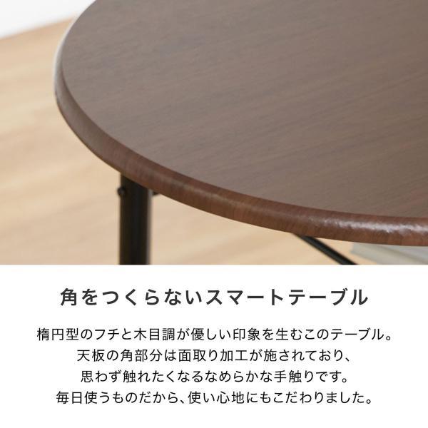 ダイニングテーブルセット 3点 2人用 チェア 食卓 おしゃれ カフェ スタイル ロウヤ LOWYA|low-ya|08