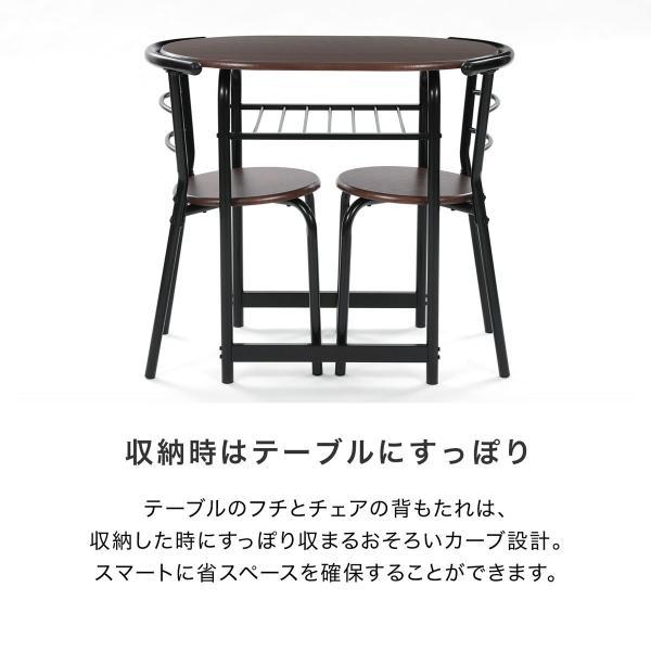 ダイニングテーブルセット 3点 2人用 チェア 食卓 おしゃれ カフェ スタイル ロウヤ LOWYA|low-ya|10