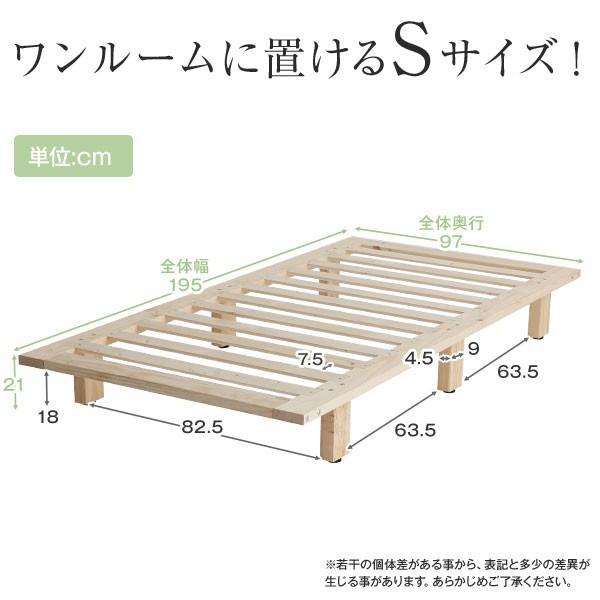 ベッド シングル フレームのみ すのこベッド 木製 ベット マットッレス対応 おしゃれ|low-ya|02