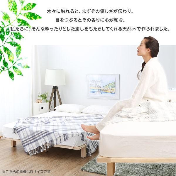 ベッド シングル フレームのみ すのこベッド 木製 ベット マットッレス対応 おしゃれ|low-ya|03