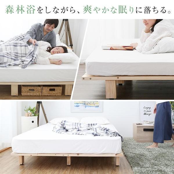 ベッド シングル フレームのみ すのこベッド 木製 ベット マットッレス対応 おしゃれ|low-ya|04