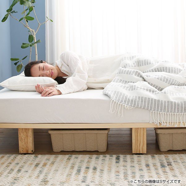 ベッド シングル フレームのみ すのこベッド 木製 ベット マットッレス対応 おしゃれ|low-ya|05