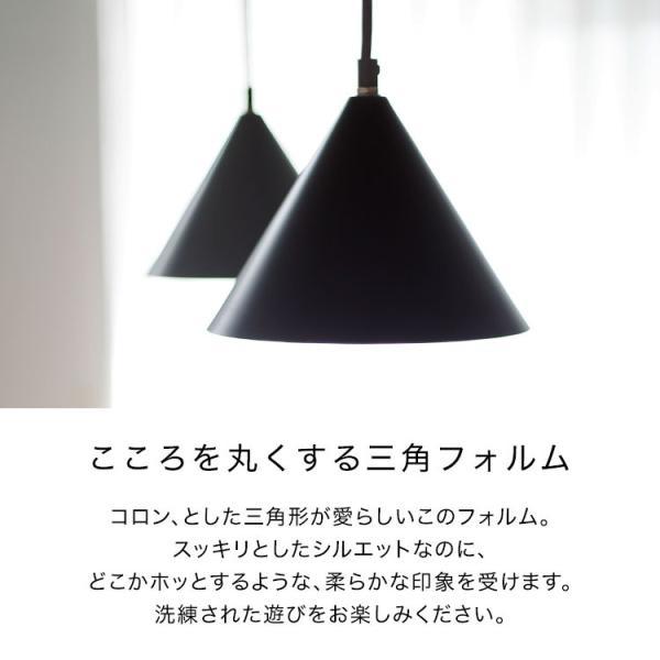 ペンダントライト 照明 天井 LED対応 リビング インテリア 単品 一個 スチール 洋風 おしゃれ ロウヤ LOWYA|low-ya|06