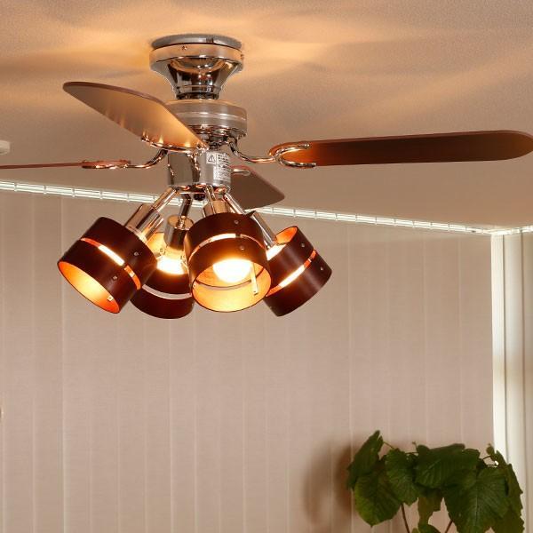 シーリングファンライト 照明器具 照明 リモコン式 LED対応 風向き調整 羽色リバーシブル 省エネ おしゃれ リビング|low-ya|02
