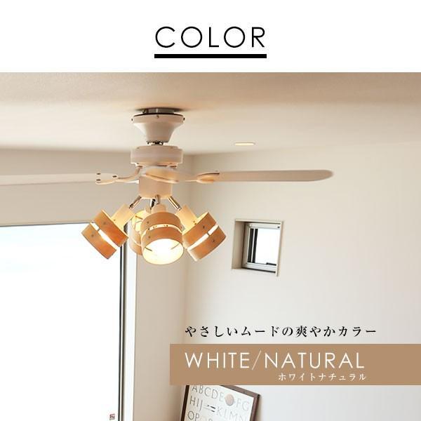 シーリングファンライト 照明器具 照明 リモコン式 LED対応 風向き調整 羽色リバーシブル 省エネ おしゃれ リビング|low-ya|03