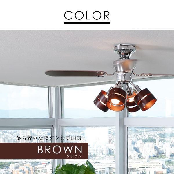 シーリングファンライト 照明器具 照明 リモコン式 LED対応 風向き調整 羽色リバーシブル 省エネ おしゃれ リビング|low-ya|04