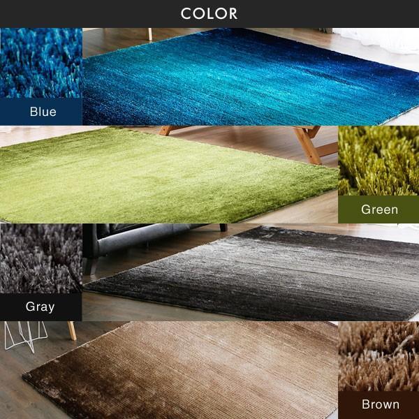 ラグマット ラグ おしゃれ 200×250cm L センター 絨毯 ホットカーペット対応 床暖房 ダイニング 長方形 秋冬 ロウヤ LOWYA|low-ya|02